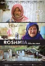 Roshmia poster